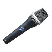 AKG D7 dynamisches Gesangsmikrofon